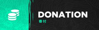 panel-donation