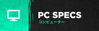 panel-pcspecs