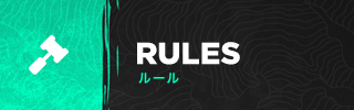 panel-rules